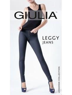 Giulia Leggy Jeans #4 Jeggings