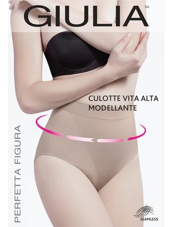 Giulia Vita Modellante Shaper Taiilenslip, im Nylon und Strumpfhosen Shop