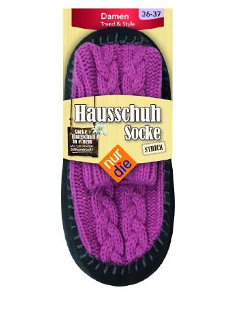 Nur Die Hausschuh Socke, im Nylon und Strumpfhosen Shop