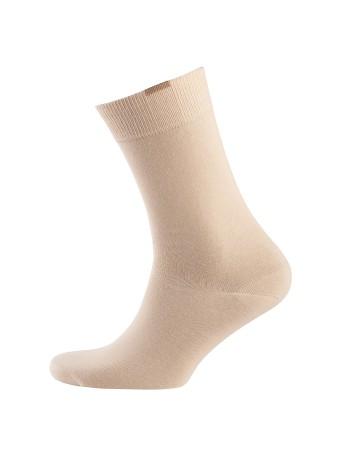 Nur Der Passt Perfekt Socken 3er-Pack beige